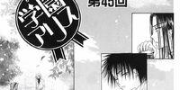 Gakuen Alice Chapter 045