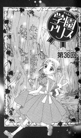 Gakuen Alice Chapter 036 jp