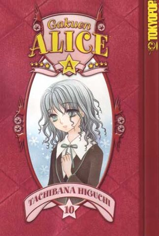 File:Gakuen Alice Manga v10 en cover.jpg