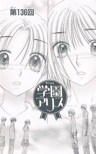 Gakuen Alice Chapter 136 jp