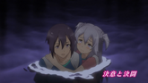 Gakusen Episode 7