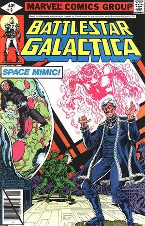 File:Battlestar Galactica 9 Marvel.jpg