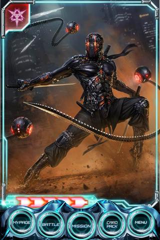 File:Galaxy Saga Red Ultra Rare 01.PNG