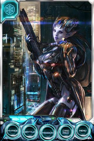 File:Galaxy Saga Blue 01.PNG
