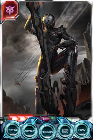 File:Galaxy Saga Red 01.PNG