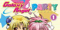 Galaxy Angel Party