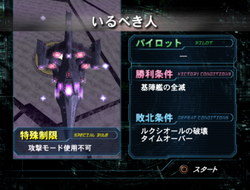 Mission 10