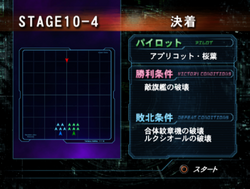 Stage 10-4