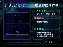 Stage 10-2