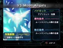 Stage EX 6