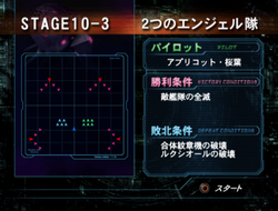 Stage 10-3
