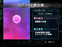 Mission 7-1