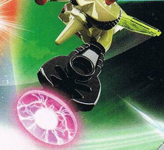 File:Type-II Sonic Gun.png