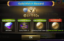 GuildMatchReward