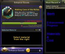 EnhanceGoods