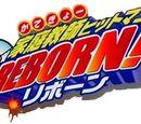 Reborn-Games