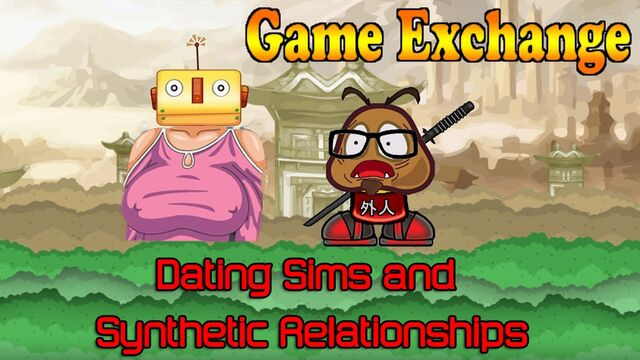 File:Dating Games and Synthetic Relationships.jpg