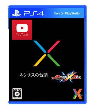 Youtube X Project X Zone Box Art