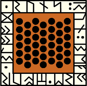 File:House-Royce-Square.PNG