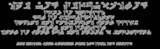 Trevyr-burial plaque