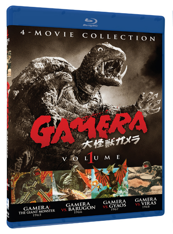File:GAMERA COLLECTION VOLUME 1 -Mill Creek-.png