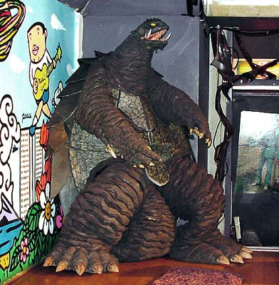 File:New Gamera.jpg