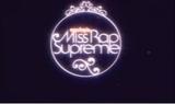 Miss Rap Supreme