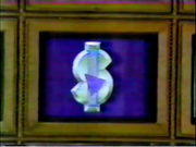 Wipeout Dollar Sign
