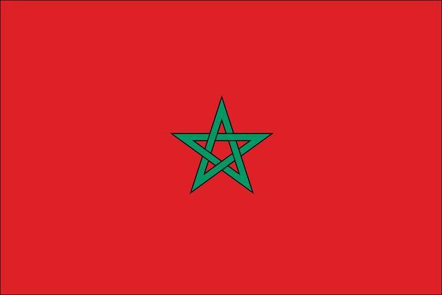 File:MoroccoFlag.jpg