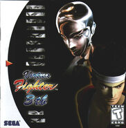 Virtuafighter3teambattleboxart