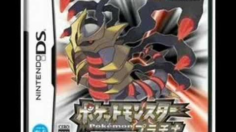 Pokemon Platinum- Giratina Battle Music