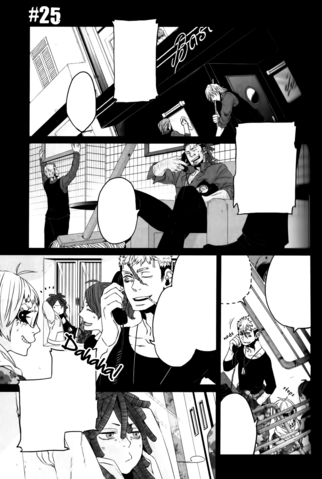 File:Chapter25.png