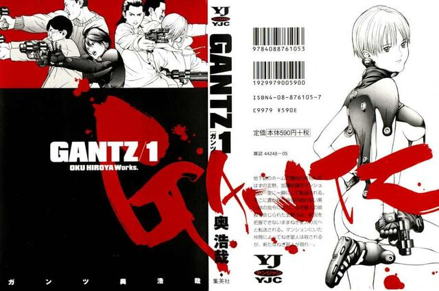 File:Volume 1 Cover.jpg