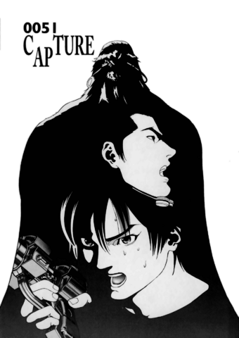 File:Gantz 05x05 -051- chapter cover.png