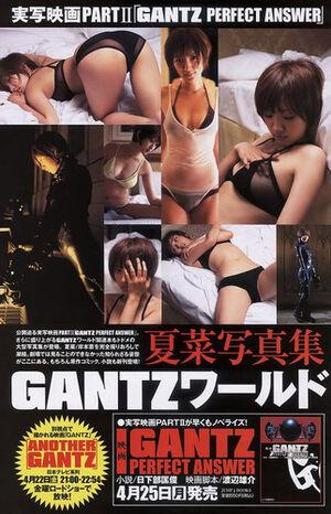 Gantz K