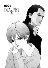Gantz 03x04 -026- chapter cover