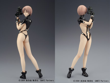 File:Kishimoto toy Gantz uniform partial.jpg