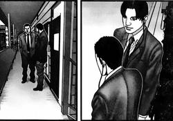 Uemura's Men