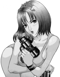 Unknown Girl from Cover 55