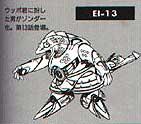 File:EI 13.jpg