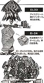 File:EI 23 24.jpg