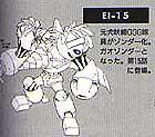 File:EI 15.jpg