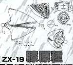 ZX 19