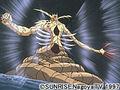 Thumbnail for version as of 23:01, September 3, 2007