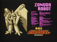 ZonudaRobo