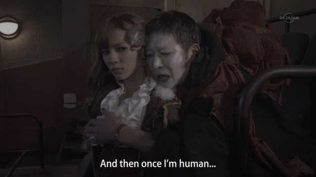 File:Over-Time-GARO-The-One-Who-Shines-in-the-Darkness-14-720BA57B052 000519 01.png