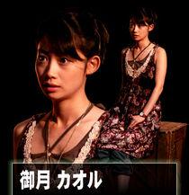 Kaoru 01