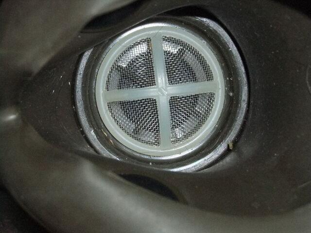 File:Exhale valve (inside).JPG