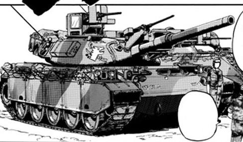 File:Special Terrain Type 74.jpg