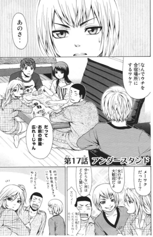 File:Chapter 17.png